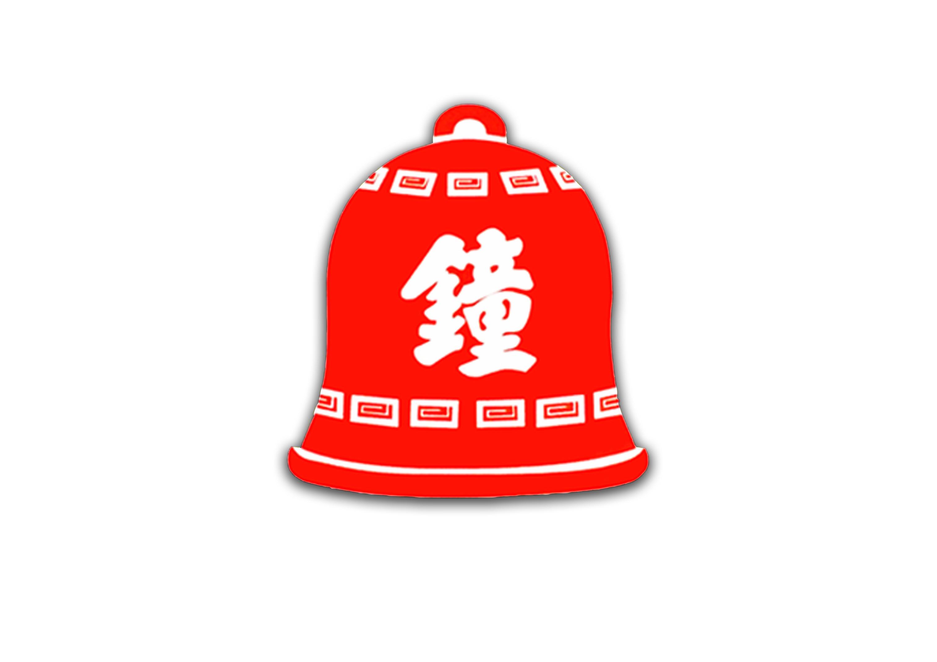 Bell Brand